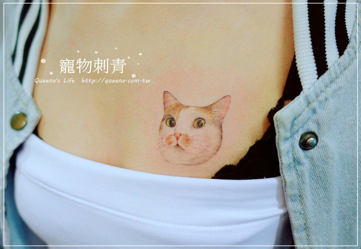 寵物刺青-首圖2