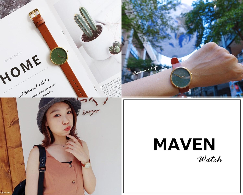 MAVEN手錶 首圖